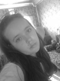 Кристина Ларина, Донецк, id115200810