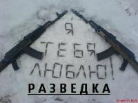 Пантелемон Джурабекович, 25 мая 1999, Магнитогорск, id160878463