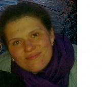 Анна Пищита, 10 апреля , Донецк, id161278570