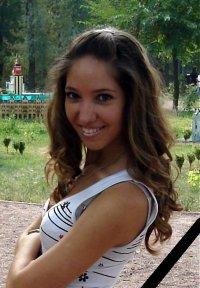 Янина Новик