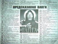 Иван Меньшенин, 19 ноября 1991, Санкт-Петербург, id62081683