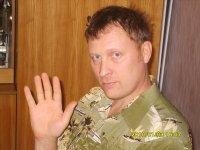 Евгений Легалов, 23 августа , Минск, id64925580