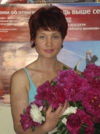 Оксана Гонцова, 22 марта , Львов, id67127734