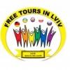 Free Tours in Lviv! Безкоштовні екскурсії у Льво