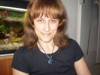Инна Шахова /Дьяченко, 28 мая , Минск, id10143191