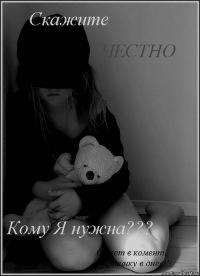 Виктория Дадашева, 26 августа , Саратов, id119605122
