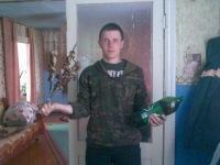 Михаил Владимиров, 15 октября 1991, Ачинск, id165128541