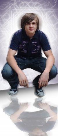 Вадим Цидик, 27 марта , Москва, id45863131