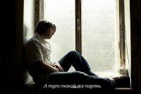 Антон Захаров, 3 сентября 1995, Нижний Новгород, id57367900