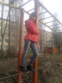 Карина Дёминская, 1 марта 1979, Челябинск, id73086226