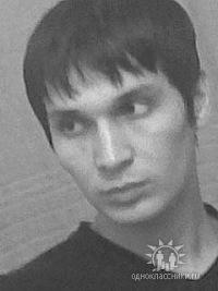 М@k$ Izmaylov, 8 августа 1980, Москва, id114768556