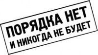 Андрей Алькин, 22 июля , Киев, id125853171