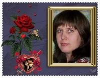 Оксана Мацуева (барбашова), 22 августа 1979, Челябинск, id139669142