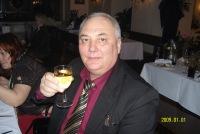 Виктор Протасов, 5 сентября , Сочи, id162306788