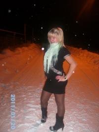 Елена Александрова, 4 января 1994, Саратов, id164342808