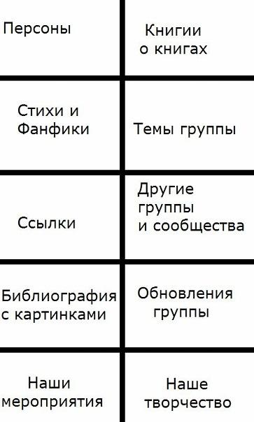 квадраты на аватарках: