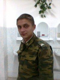 Сергей Котляров, 1 августа , Москва, id57521410