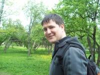 Дима Назаров