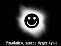 Дмитрий Романов, 13 сентября 1984, Калининград, id89434945