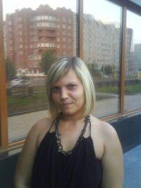 Олеся Севастьянова, 3 января , Тольятти, id92830285