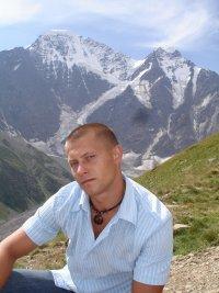Сергей Ольсевич, Глубокое