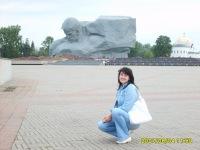 Оксана Сапешко (хамета), 18 июля 1991, Брест, id122406520