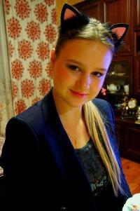 Анастасия Расюкевич, 7 февраля , Москва, id131368650