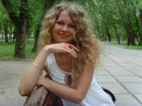 Мария Арапова, 12 июня 1985, Владимир, id16071418