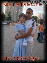 Руслан Иришка, 24 июня 1987, Ульяновск, id45863862