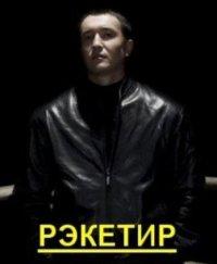 Бахтияр Жангизин, 20 июля 1986, Красноярск, id85948792