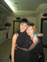 Юлия Издебская, 9 августа 1985, Екатеринбург, id91830419