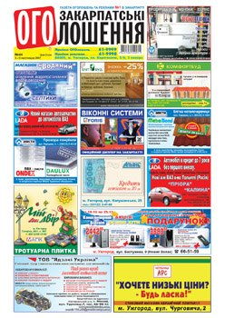 экспресс газета онлайн