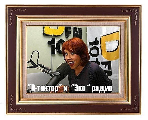 Список онлайн радио - TOP 5 - Киев - Guzei com