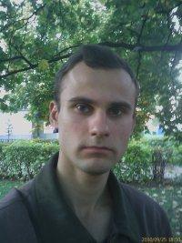 Александр Васильев, 8 июля 1985, Москва, id35166714