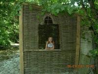 Ольга Акимкина, 22 июля 1995, Хабаровск, id71433424