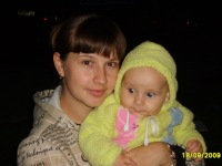 Светлана Батракова, 27 февраля , Таганрог, id106933705