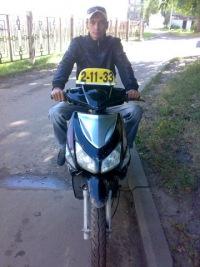 Андрей Чирков, 14 октября 1983, Ярославль, id161224856