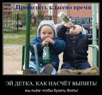 Yusif Itliya, 24 июня , Черновцы, id37196987