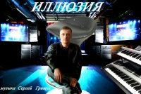 Сергей Грищук, 11 июня , Луганск, id42018991