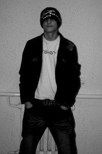 Артур Руди, 24 августа 1997, Тюмень, id58927908