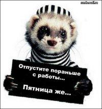 Саня Ткаченко, 3 февраля , Киев, id61623692