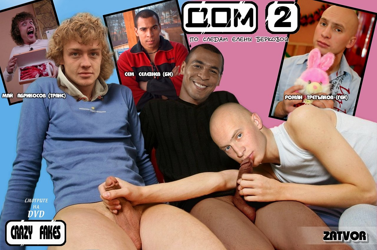porno-s-doma-dva