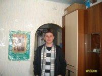 Ильнур Ахматсафин, 20 апреля 1992, Екатеринбург, id75102346