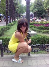 Екатерина Самойлова, 26 июня 1986, Нижний Новгород, id75267130