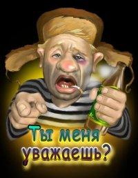 Николай Дерюгин, 20 февраля 1989, Лабинск, id99693537