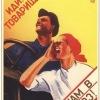 """""""БАРС"""" Бологовское Авто Раллийное Сообщество"""