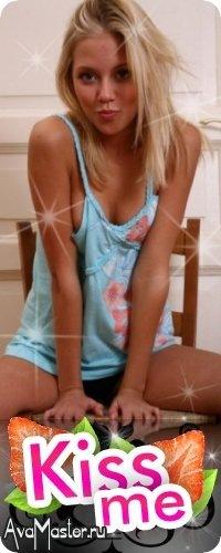 Виктория Блейд, 13 июля , Одесса, id100539603