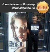 Sergei Baranenko, 23 марта , Лубны, id103073853