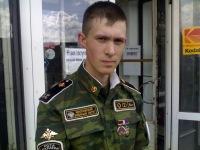 Артем Полушкин, 10 сентября 1990, Екатеринбург, id126477898