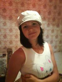 Алена Сахно-пригоцкая, 22 июля 1995, Киев, id148362049